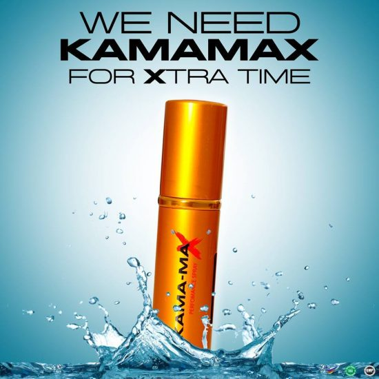 kama-max 2020